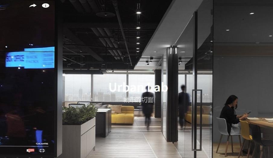 室內設計視頻 家一般的辦公室設計 + 幸福工作