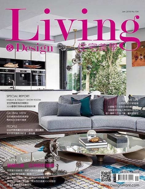 室內設計報導 老房子 • 新生活